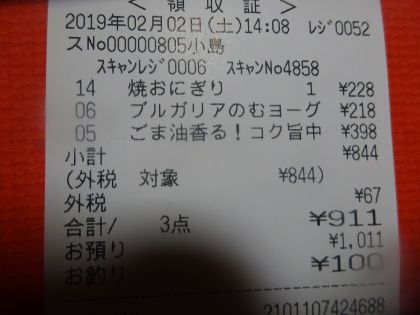 mini_DSC03316_20190202143349f53.jpg
