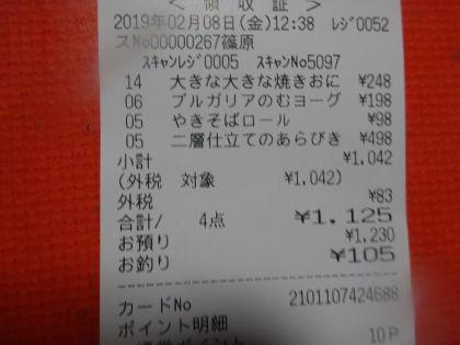 mini_DSC03407_20190208131226924.jpg