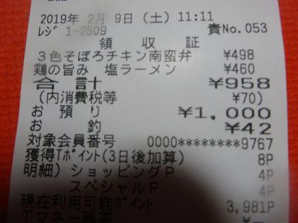 mini_DSC03415_20190209113146a89.jpg