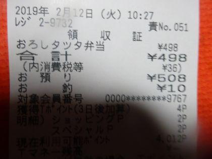 mini_DSC03440_20190212153557cda.jpg