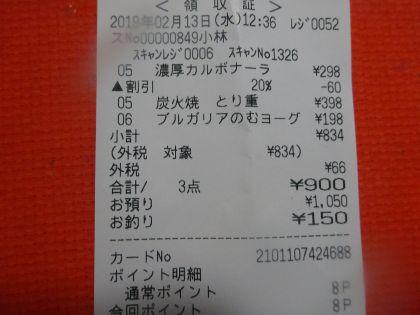 mini_DSC03469.jpg