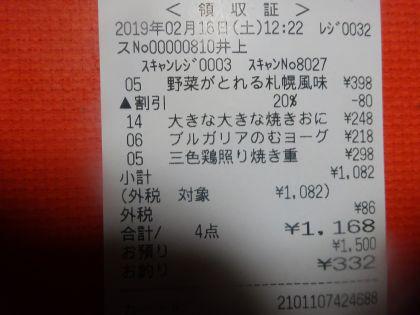 mini_DSC03528.jpg