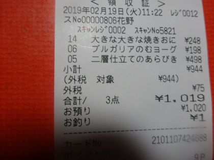 mini_DSC03553_2019021912291671d.jpg
