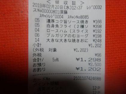 mini_DSC03572_20190220130652600.jpg