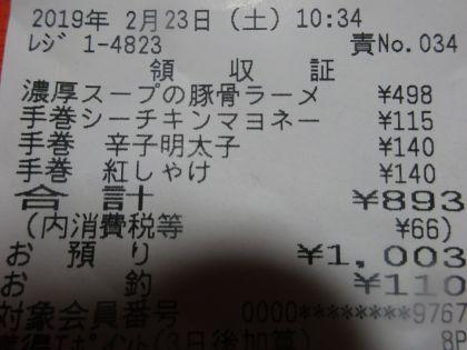 mini_DSC03625.jpg