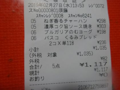 mini_DSC03677.jpg