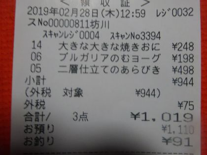mini_DSC03691_20190228131753138.jpg