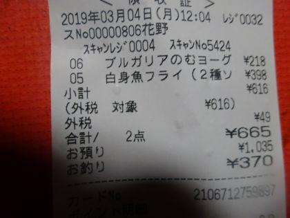 mini_DSC03738.jpg