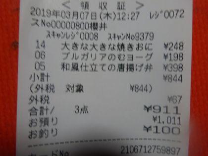 mini_DSC03796_20190307124749513.jpg