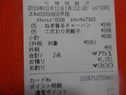 mini_DSC03857_20190311123534178.jpg