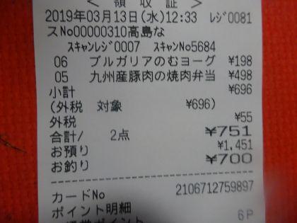 mini_DSC03885_20190313141228602.jpg