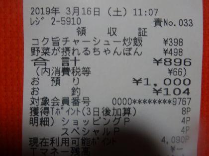 mini_DSC03929_20190316130423781.jpg