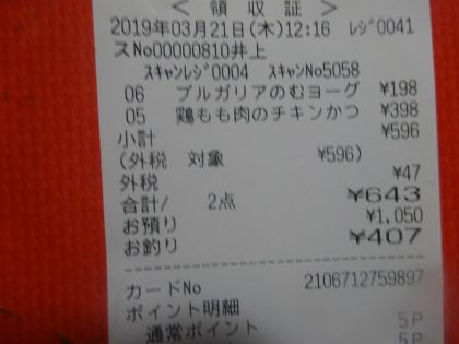 mini_DSC04002_20190321123711259.jpg