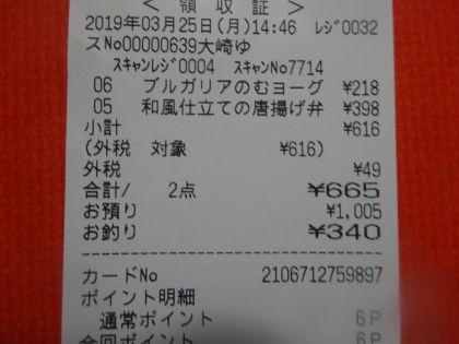 mini_DSC04037_20190325151126845.jpg
