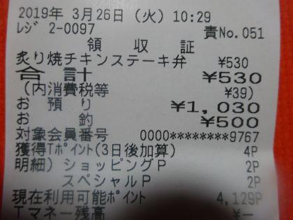mini_DSC04043_201903261628318af.jpg