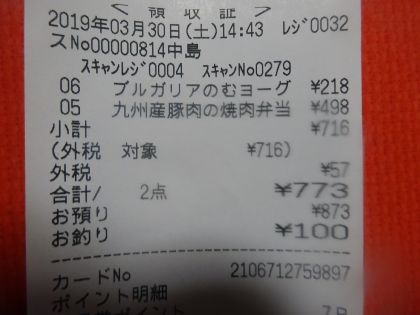 mini_DSC04126_20190330150835187.jpg