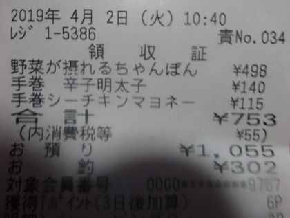 mini_DSC04152_201904021058236a6.jpg