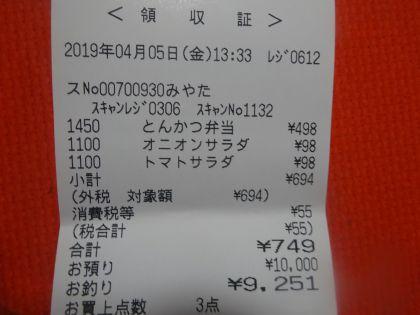 mini_DSC04214.jpg