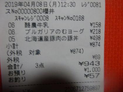 mini_DSC04252.jpg