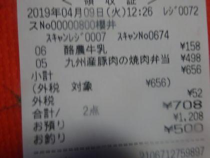 mini_DSC04270.jpg