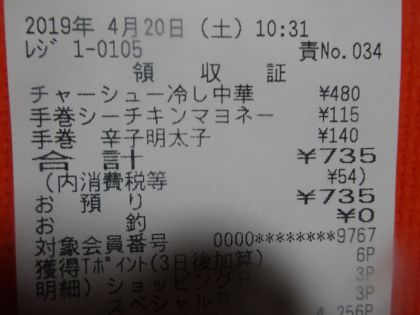 mini_DSC04430_20190420112311a87.jpg