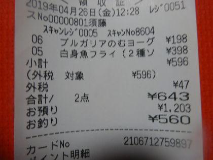 mini_DSC04527.jpg