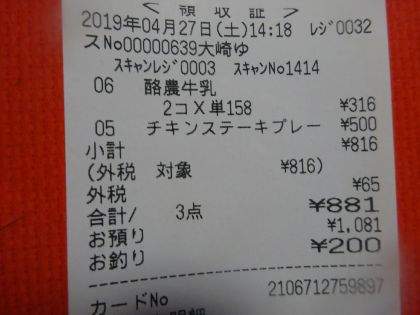 mini_DSC04541_20190427143639152.jpg
