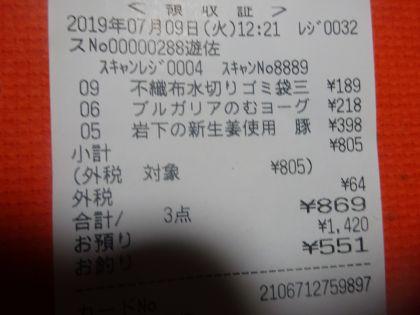 mini_DSC04563.jpg