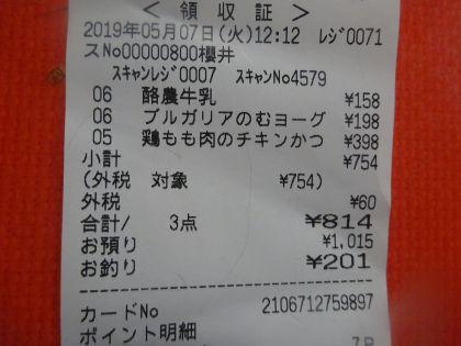 mini_DSC04634.jpg