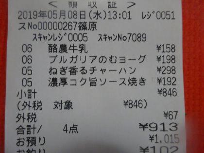 mini_DSC04643.jpg