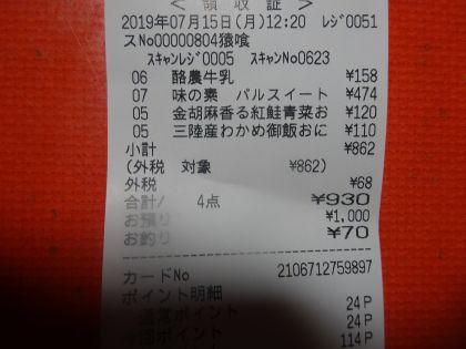 mini_DSC04666.jpg