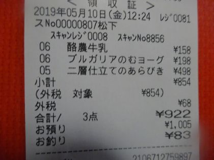 mini_DSC04694.jpg