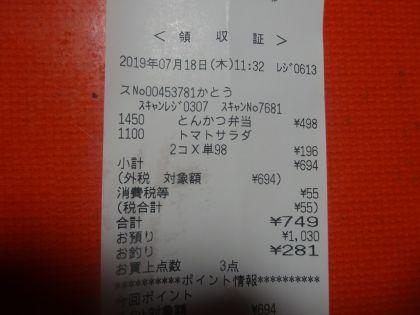 mini_DSC04712.jpg