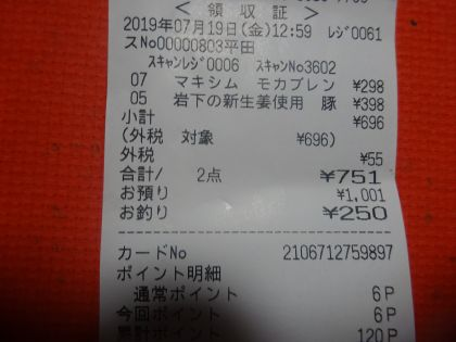 mini_DSC04728.jpg