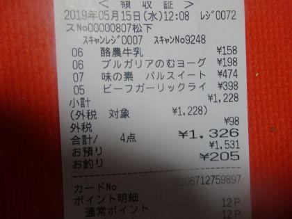 mini_DSC04754.jpg