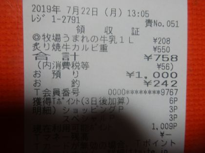 mini_DSC04760.jpg
