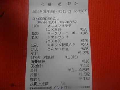 mini_DSC04786.jpg
