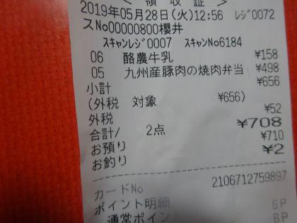 mini_DSC04844.jpg