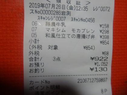 mini_DSC04853.jpg