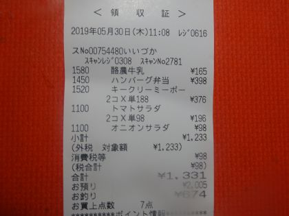 mini_DSC04865.jpg