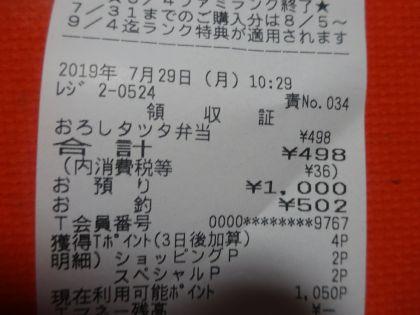 mini_DSC04875.jpg
