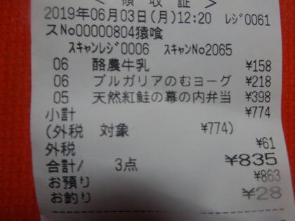 mini_DSC04878.jpg