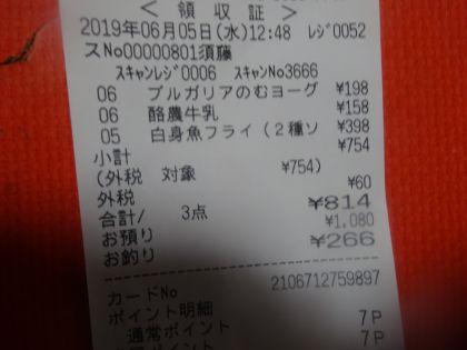 mini_DSC04916_201906051308497ab.jpg