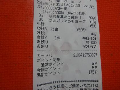 mini_DSC04933.jpg