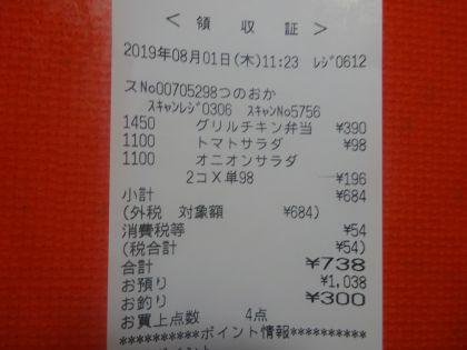 mini_DSC04955.jpg