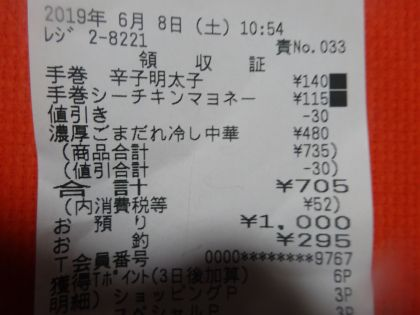 mini_DSC04969.jpg
