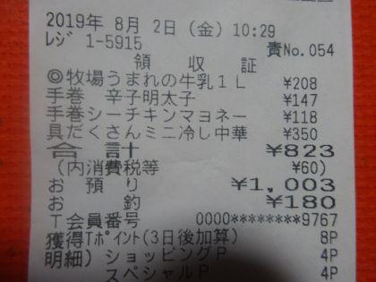 mini_DSC04974.jpg