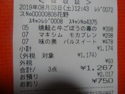 mini_DSC05002.jpg