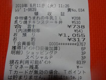mini_DSC05008.jpg