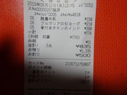 mini_DSC05038.jpg